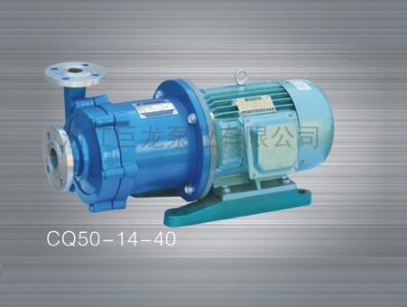 CQ欧冠比赛新闻万博app磁力泵